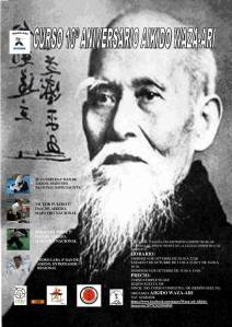 2013-10-04 - Aikido Waza-ari
