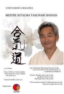 20140215YasunariKitaura